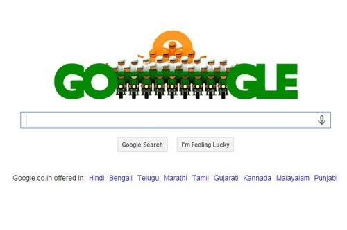 Tricolour Google doodle celebrates 65th Republic Day