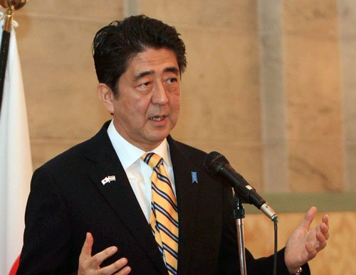 Japanese investment in Northeast may irk China