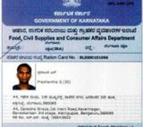 Deadline for ration card renewal likely  to be extended