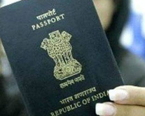 E-passports to be introduced by next year: Official