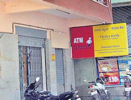 ATM theft bid: Cops clueless