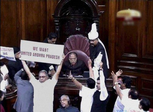 RS adjourned thrice amid uproar