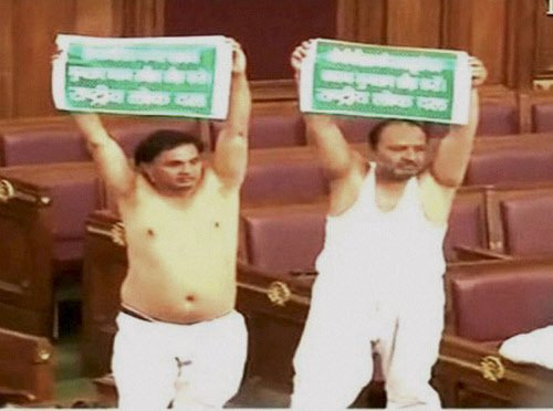 UP woman MLA seeks action against peers' stripping act