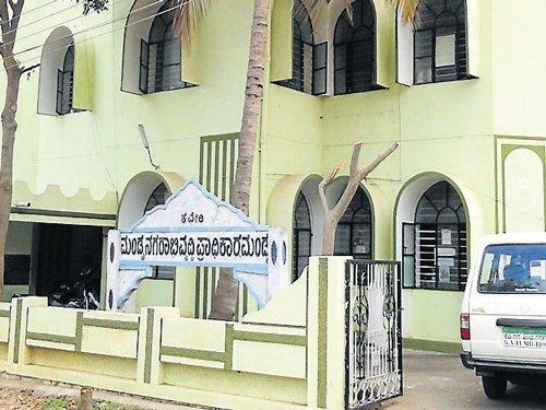 Staff shortage affects MUDA