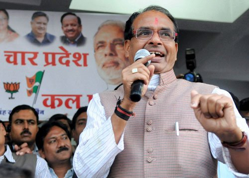 MP CM observes fast against Centre's 'apathy' to farmers woes