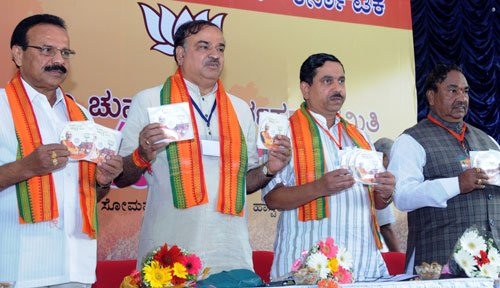 Hectic parleys in BJP to evolve consensus on 7 candidates
