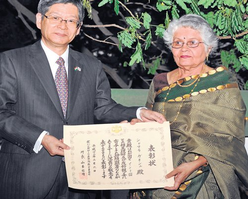 Japanese honour for City resident