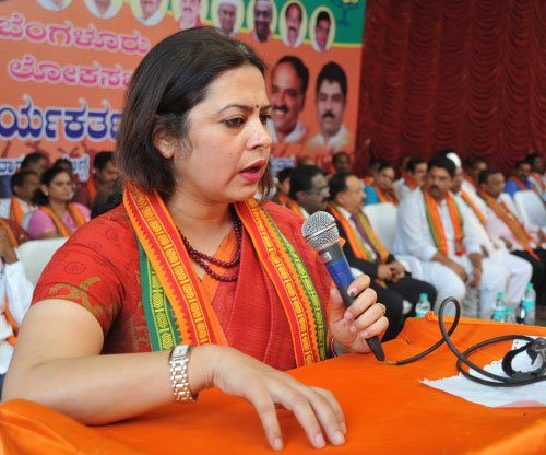 BJP kicks off campaign among youth