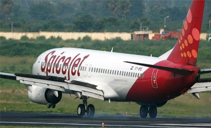 No airline can refuse to fly differently-abled people: Govt