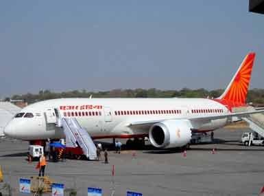 Incident involving Karachi ATC very serious, says India
