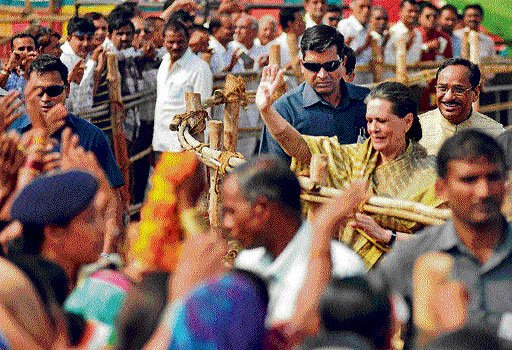 Sonia's rally a matter of prestige, says Congress