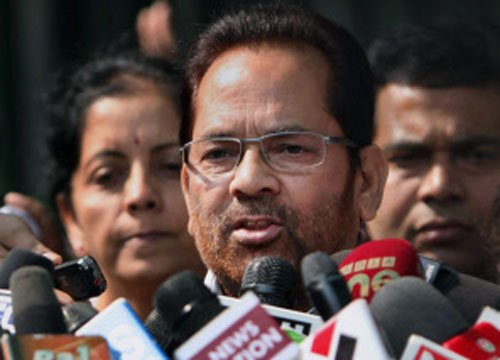 The purpose is served, says Naqvi over Ali's annulment by BJP