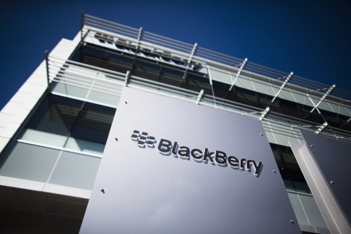 BlackBerry posts $423 m net loss in fourth quarter