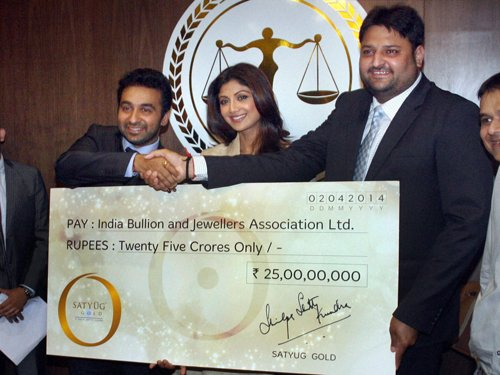 Shilpa Shetty joins 'gold rush'; launches jewellery firm