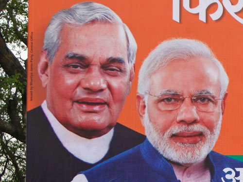 Cong's praise for Vajpayee shows its utter desperation: BJP