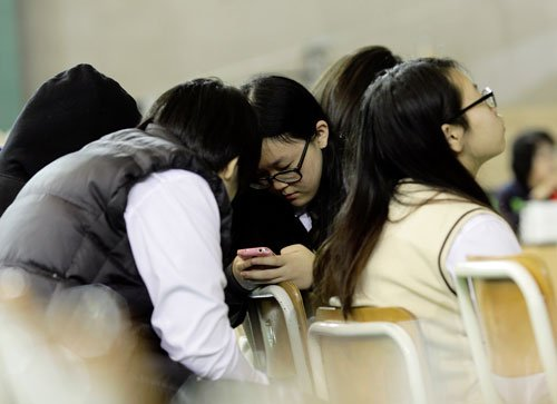 Heartbreaking texts from students on sinking S. Korea ferry