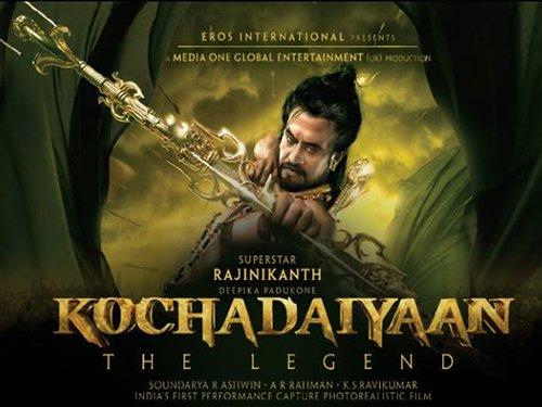 I made Kochadaiiyaan to immortalise my dad: Soundarya