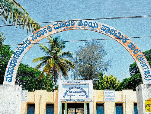 CM intervenes: NTMS not to be transferred to Ashram