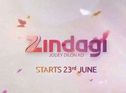 Zee launches 'Zindagi' channel with Pakistani content
