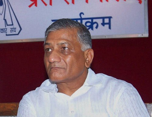 Cong seeks V K Singh's resignation