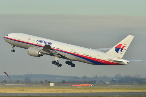 Malaysia to announce assets details for MH370's search