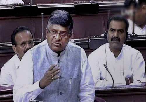 Govt withdraws from RS UPA's bill on judicial appointments