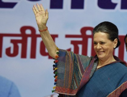 BJP showed 'false dreams', we will stage comeback: Sonia