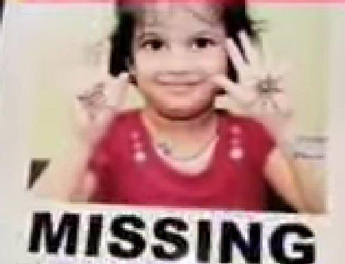 Missing girl found just after reward declared