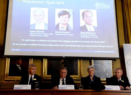 Low-carbon LED lamp wins Nobel for Japanese trio