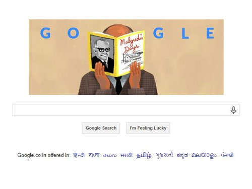 Google celebrates RKN's 108th birthday with a doodle