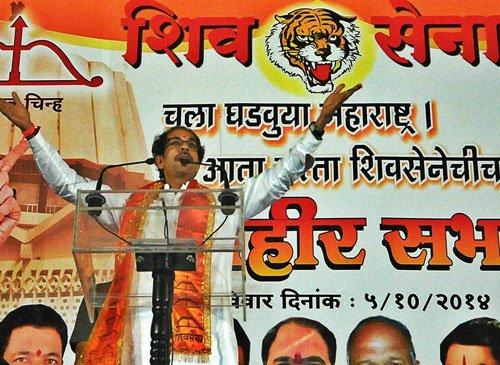 "Uddhav accuses BJP of ""backstabbing"", says he respects Modi"