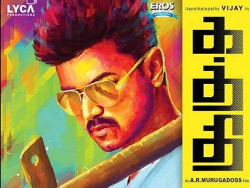 'Kaththi' release in Tamil Nadu uncertain