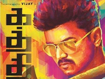 Telugu producers vie for 'Kaththi' remake rights