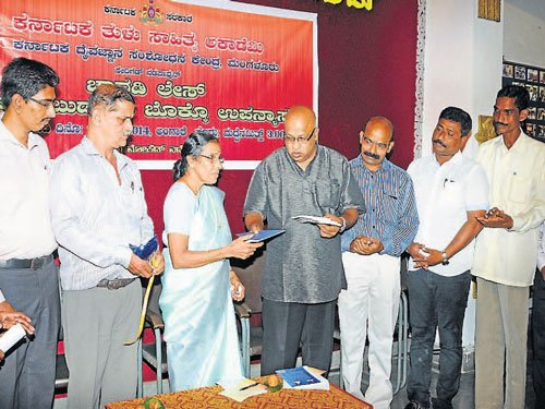 'Tulu Vikramarka Kathe' released