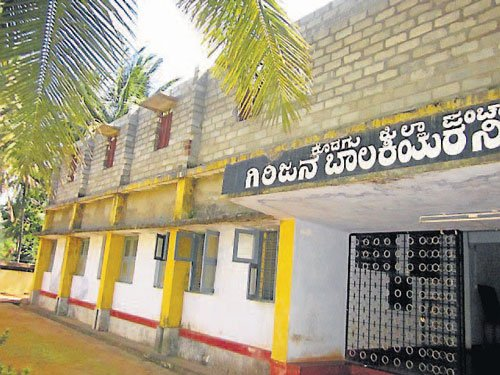 Tribal girls hostel needs facilities