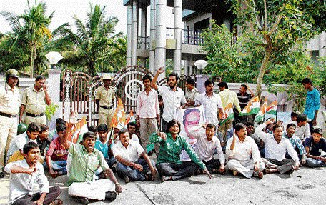 Cong protest against KSE remarks