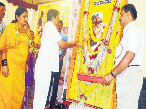'Kanakadasa had fought against injustice'