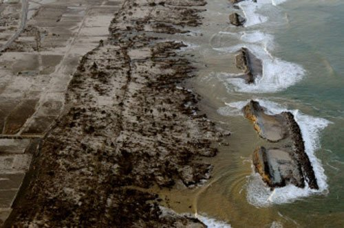 7.3-magnitude quake in Indonesia, tsunami warning issued