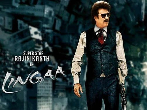 'Lingaa' cleared with 'U' certificate
