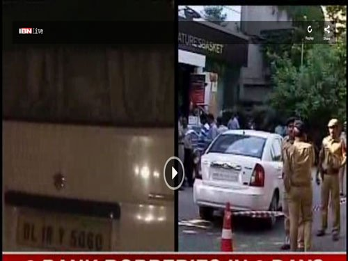 Robbers loot cash van of over Rs 1 crore, kill ATM guard