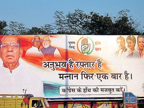 Cong-led Jharkhand alliance against BJP in tatters
