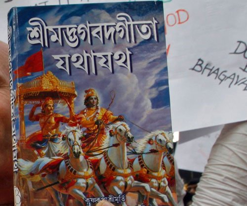 Brahmin outfit demands Gita to be made