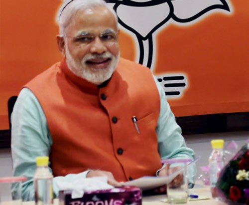 Follow up meeting on 'Make in India' campaign on Dec 29