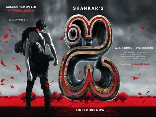 Blessed to play three different roles in one film: Vikram on 'I'