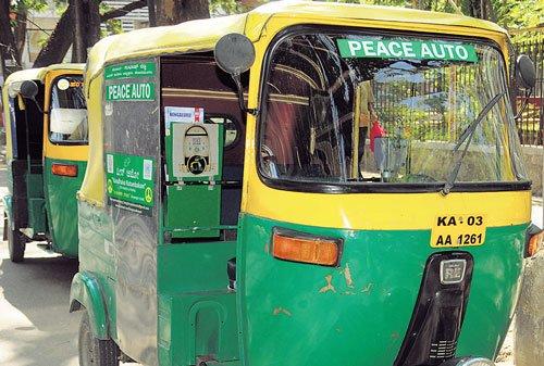 Now, book an auto  via TaxiForSure