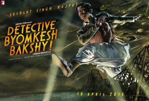 Two new films on popular sleuth Byomkesh Bakshi