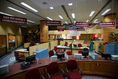 Bank unions declare four day strike from Feb 25