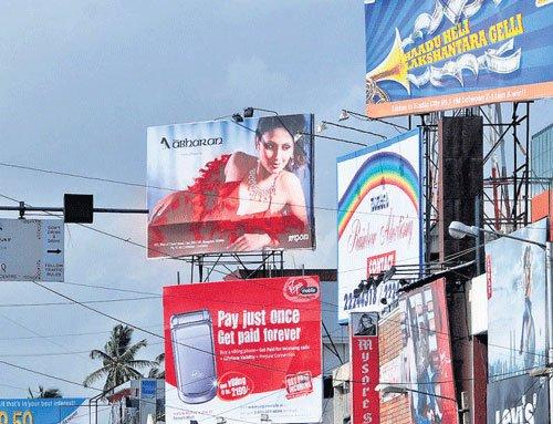 Lokayukta police to probe illegal ad hoardings in City