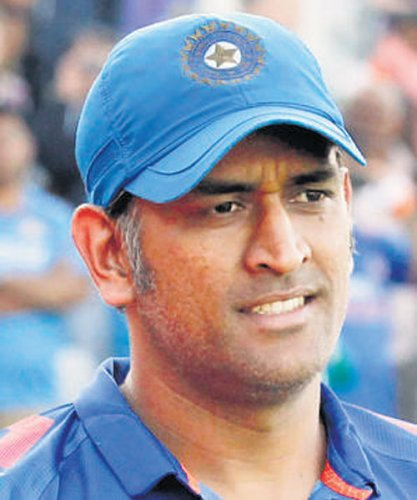 It was a tough wicket, says Dhoni