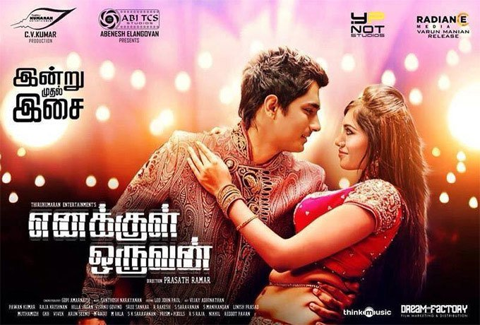 'Enakkul Oruvan' movie review- the actor within the star